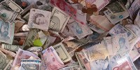 image: The 2013 Salary Survey Is Here