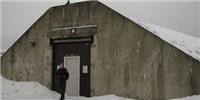 image: Hunker Bunker