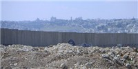 image: Row Threatens EU-Israel Research