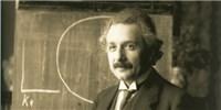 image: Einstein's Brilliant Connections