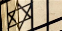 image: Genetic Roots of the Ashkenazi Jews