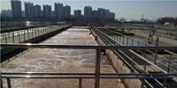 image: Resistant Wastewater