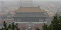 image: Microbial Smog