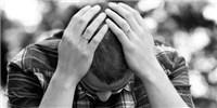 image: Depression Biomarker Found