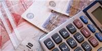 image: 2014 Salary Survey Closed