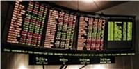image: Biotech Terminates IPO