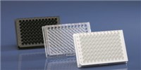 image: NEW inertGrade Microplates