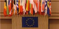 image: GMO Bans in Europe May Progress