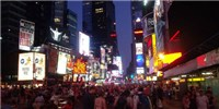 image: Neuroimaging Graces Times Square