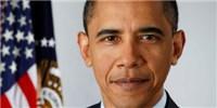 image: Obama Enumerates Precision Medicine Initiative