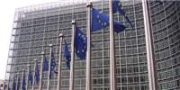 image: EC Gets Science Panel
