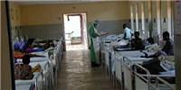 image: Ebola Drug Trial Terminated