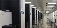 image: Illumina, Investors Launch Consumer Genetics Firm