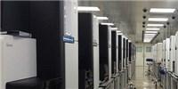 image: Illumina, Investors Launch Consumer Genetics Firm