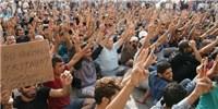 image: Jobs for Refugee Scientists
