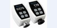 image: NEW VACUUBRAND® vacuum gauges