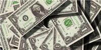 image: NIH Set for Big Budget Bump