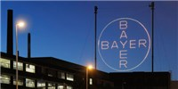 image: Bayer Enters CRISPR Field