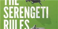 image: Book Excerpt from <em>The Serengeti Rules</em>