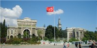 image: Opinion: Turkey's Scientists Under Pressure