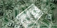 image: Allergan Set to Buy Vitae
