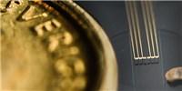 image: Artificial Ion Pump Mimics Neuronal Speed, Precision