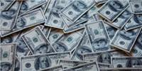 image: Novartis Buys US Drugmaker for Up To $665 Million