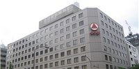 image: Takeda to Buy Cancer Drug Maker Ariad for $5.2 Billion