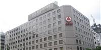 image: Takeda to Buy Cancer Drug Maker Ariad for $5.2 Billion