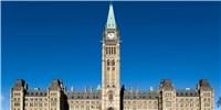 image: Genetic Nondiscrimination in Canada