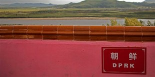 North Korean Travel Ban Could Disrupt Studies