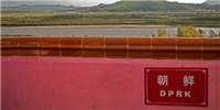 image: North Korean Travel Ban Could Disrupt Studies