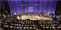 image: U.S. Withdraws from UNESCO