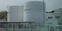 image: Japan Declares Fukushima Stable