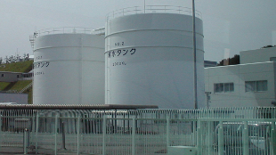 image: Japan Declares Fukushima Stable