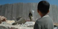 image: Europe Funding Illegal Israeli Lab