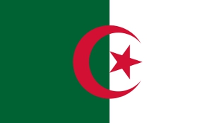 image: New Algerian Research Center
