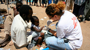 image: African Cholera Vaccine Trial