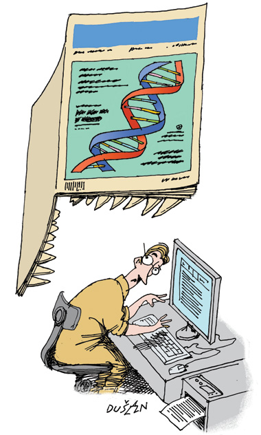 image: Predatory Publishing