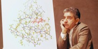 Irving Geis in l961 with the painting of myoglobin incomplete. Note the heme portion of the protein (in red) still lacks the oxygen molecule in its center.Illustrations, Irving Geis. Images from the Irving Geis Collection, Howard Hughes Medical Institute