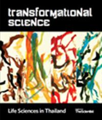 The Scientist December 2010 Cover